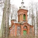 Jāņuciema (Fabijanovas) Sv. Jura pareizticīgo baznīca
