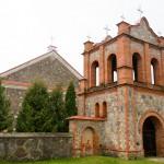 Subates Romas katoļu baznīca